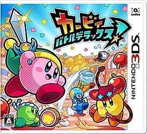 カービィ バトルデラックス! 【Amazon.co.jp限定】オリジナルアクリルキーホルダー 付 - 3DS