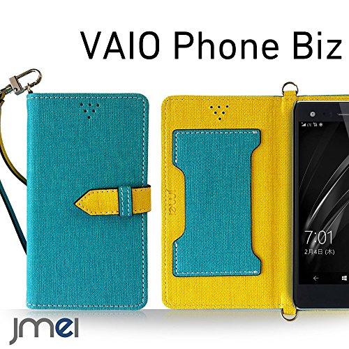 VAIO Phone Biz VPB0511S ケース JMEIオリジナルカルネケース VESTA ブルー ヴァイオフォン ビズ simフリー 楽天モバイル スマホ カバー スマホケース 手帳型 ショルダー スリム スマートフォン