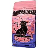 エリザベスキャットフード サーモン 1.8kg グレインフリー ELIZABETH