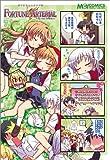 マジキュー4コマ FORTUNE ARTERIAL(7) (マジキューコミックス)