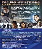 ブロークン・アロー [Blu-ray]