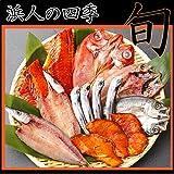 長崎旬便り干物セット 旬の魚を愉しめるお手ごろなギフト