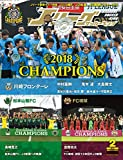 Jリーグサッカーキング 2019年 02月号 [雑誌]