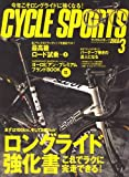 CYCLE SPORTS (サイクルスポーツ) 2008年 03月号 [雑誌] 画像