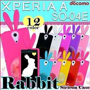 XPERIA A SO-04E エクスペリアエース うさ耳 ウサギ シリコン ケース カバー 月ウサギ(クリアピンクラメ入り)ラビットしっぽスタンド付
