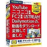 デネット 動画 ダウンロード 保存5