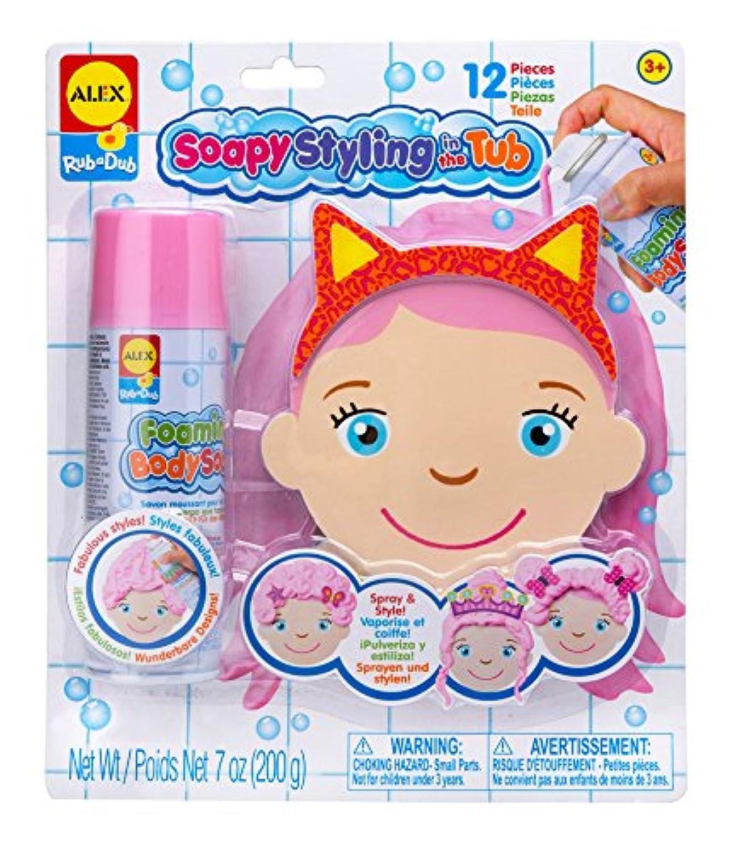 アレックス ALEX Toys Rub a Dub Soapy Styling in the Tub (並行輸入品)