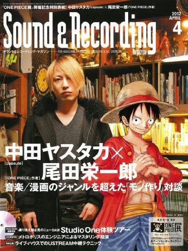 Sound & Recording Magazine (サウンド アンド レコーディング マガジン) 2012年 04月号 (DVD、CD付き) [雑誌]