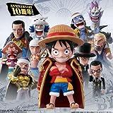 ワンピースコレクション 海賊王の航路 12個入 BOX (食玩・ガム)
