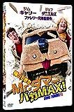 帰ってきたMr.ダマー バカMAX! [DVD] 画像