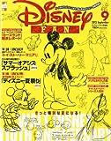 Disney FAN (ディズニーファン) 2012年 09月号 [雑誌]