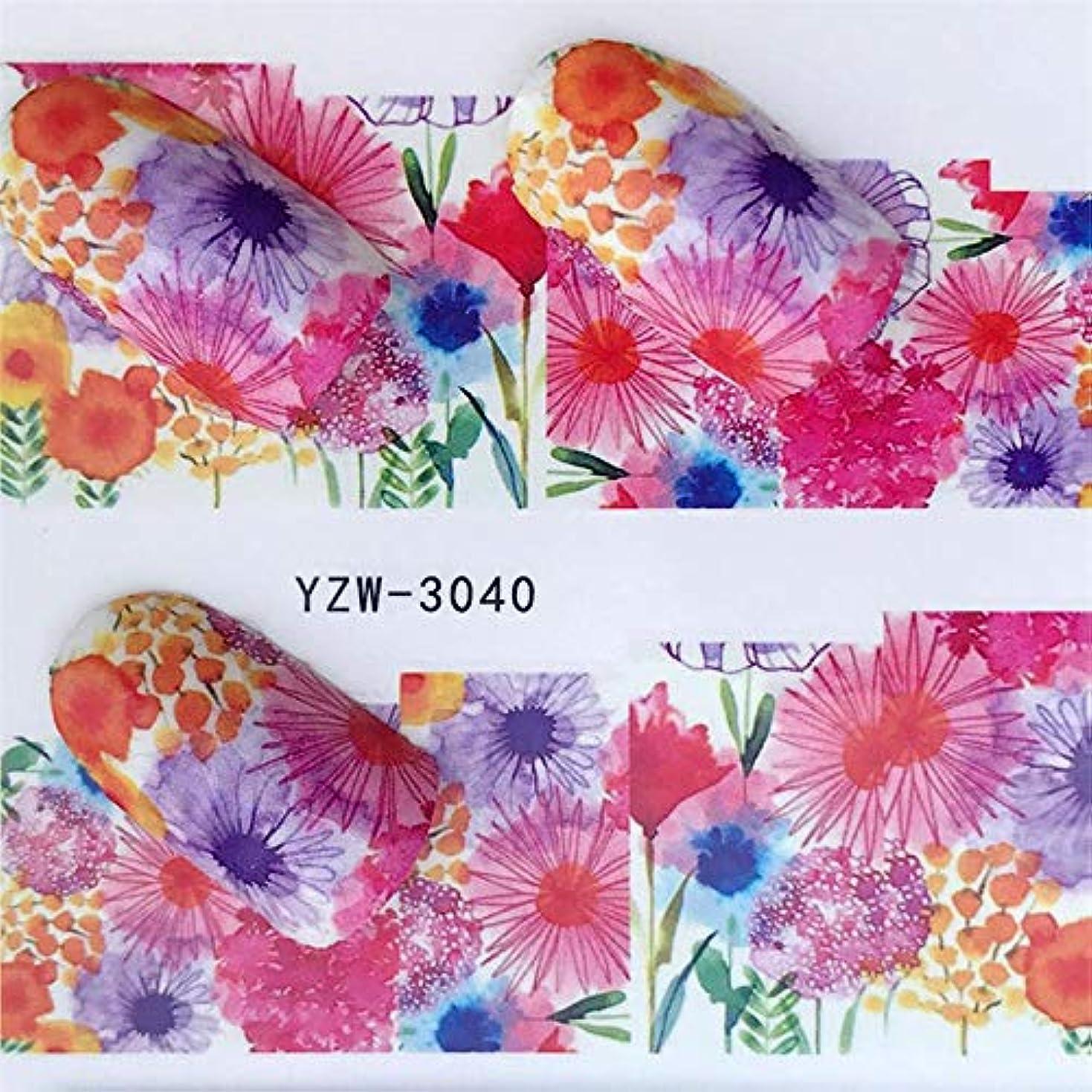 クラフト対称想像するSUKTI&XIAO ネイルステッカー 1枚の夏の緑の葉/花の芳香はフランスの釘水ステッカーを移しますステッカーの装飾のDiyのYzw-3040を設計します