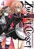 Zwart Closet 4巻 (まんがタイムKRコミックス)