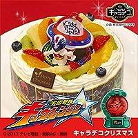 キャラデコクリスマス 宇宙戦隊キュウレンジャー 5号 15cm 生クリームショートケーキ (お届け希望日:12月25日)