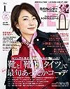 LEE(リー) 2018年 1 月号 雑誌 付録:花カレンダー トートバッグ