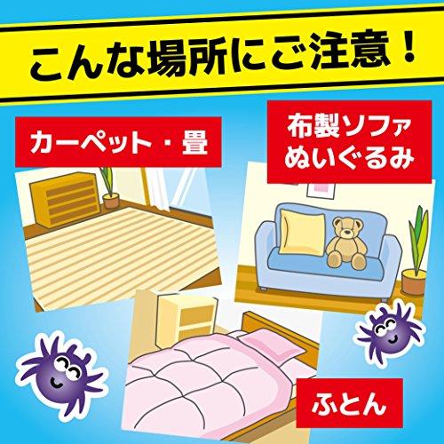 『KINCHO ダニよけハーブ 芳香・消臭 100日用 ソープ&ハーブの香り (天然ハーブ使用)』の4枚目の画像