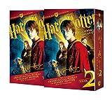 ハリー・ポッターと秘密の部屋 コレクターズ・エディション[DVD]