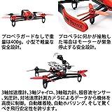 【国内正規品】Parrot ドローン Bebop Drone + Skycontroller 1400万画素魚眼 8GB 内部フラッシュメモリー レッド PF725140 画像