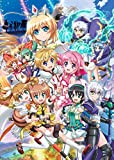 DOG DAYS Complete Blu-ray Disc B...[Blu-ray/ブルーレイ]