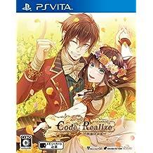 ~Code:Realize ~~祝福の未来~~  - PS Vita~