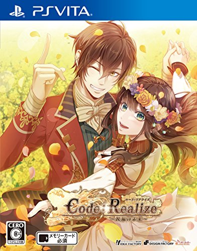 ~Code:Realize ~~祝福の未来~~  - PS Vita~