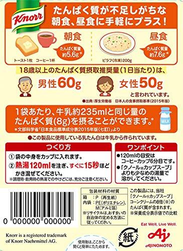 味の素 クノールスープ たんぱく質がしっかり採れるスープ コーンクリーム 58.4g×10箱入