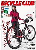 BiCYCLE CLUB (バイシクルクラブ)2015年12月号 No.368[雑誌] 画像