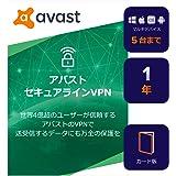 アバスト セキュアラインVPN(最新) | 5台1年 | Win/Mac/iOS/Android対応 | カード版