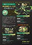 パズル&ドラゴンズ 5th ANNIVERSARY (エンターブレインムック)