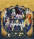 美少女戦士セーラームーン 25周年記念 Classic Concert ALBUM