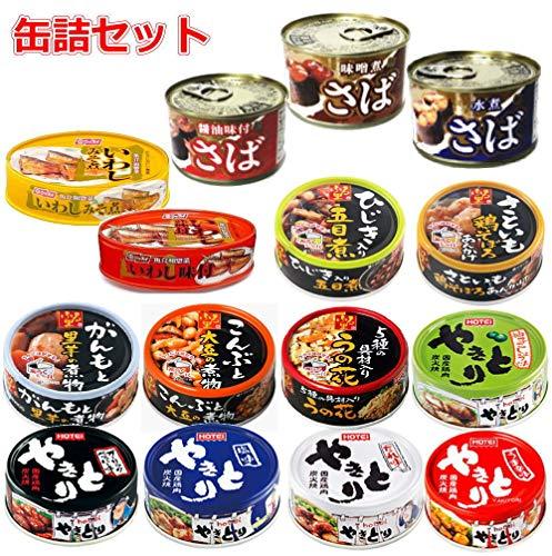ほていフーズ ニッスイ 缶詰 焼き鳥 サバ イワシ いわし 惣菜缶詰 15個セット