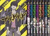 ブラッドラッド コミック 1-9巻セット (カドカワコミックス・エース)