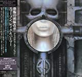 恐怖の頭脳改革 デラックス・エディション / エマーソン、レイク&パーマー (CD - 2009)
