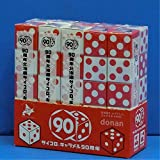 90周年北海道 サイコロキャラメル 10粒(2粒×5個)×10本 【北海道限定】