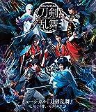舞台 ミュージカル『刀剣乱舞』〜結びの響、始まりの音〜[EMPB-0011][Blu-ray/ブルーレイ]