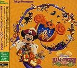 東京ディズニーランド ディズニー・ハロウィーン2006 画像