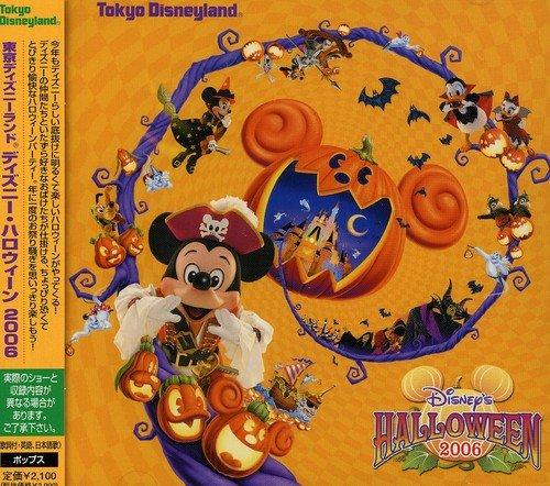 東京ディズニーランド ディズニー・ハロウィーン2006の詳細を見る
