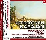 カラヤン/ムソルグスキー/ヘンデル : 組曲「展覧会の絵」・「水上の音楽」 (NAGAOKA CLASSIC CD)