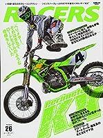 "RACERS volume 26 ツインスパーフレームのカワサキ製モトクロッサー""KX"" (SAN-EI MOOK)"