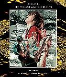 2019 FTISLAND JAPAN ENCORE LIVE -ARIGATO- at Makuhari Messe Event Hall (BD) [Blu-ray]