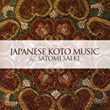 Japanese Koto Music