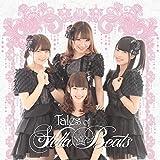 Tales of Stella☆Beats