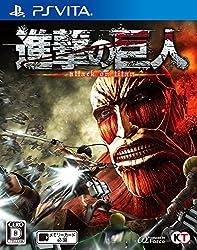進撃の巨人 - PS Vita