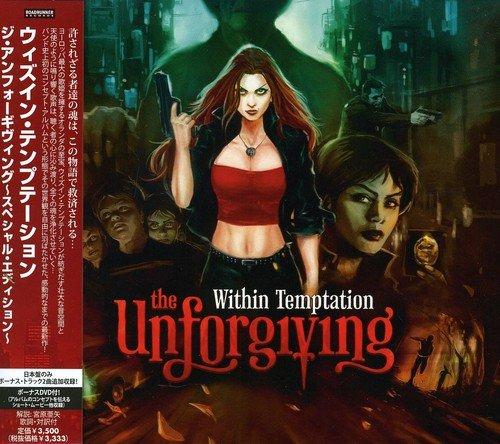 ジ・アンフォーギヴィング ~スペシャル・エディション(初回限定盤)