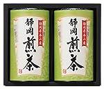 静岡銘茶詰合せ SMK-202 16-0493-014