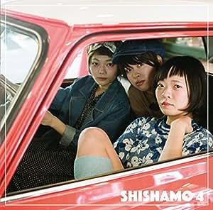 【早期購入特典あり】SHISHAMO 4【特典:きせかえジャケットステッカー付】