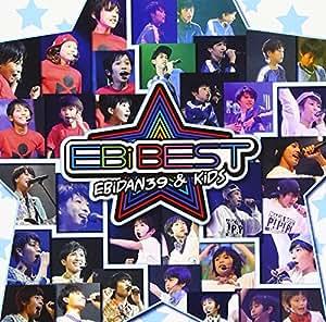 EBi BEST