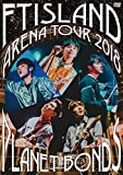 Arena Tour 2018 -PLANET BONDS- at NIPPON BUDOKAN[WPBL-90483][DVD] 製品画像