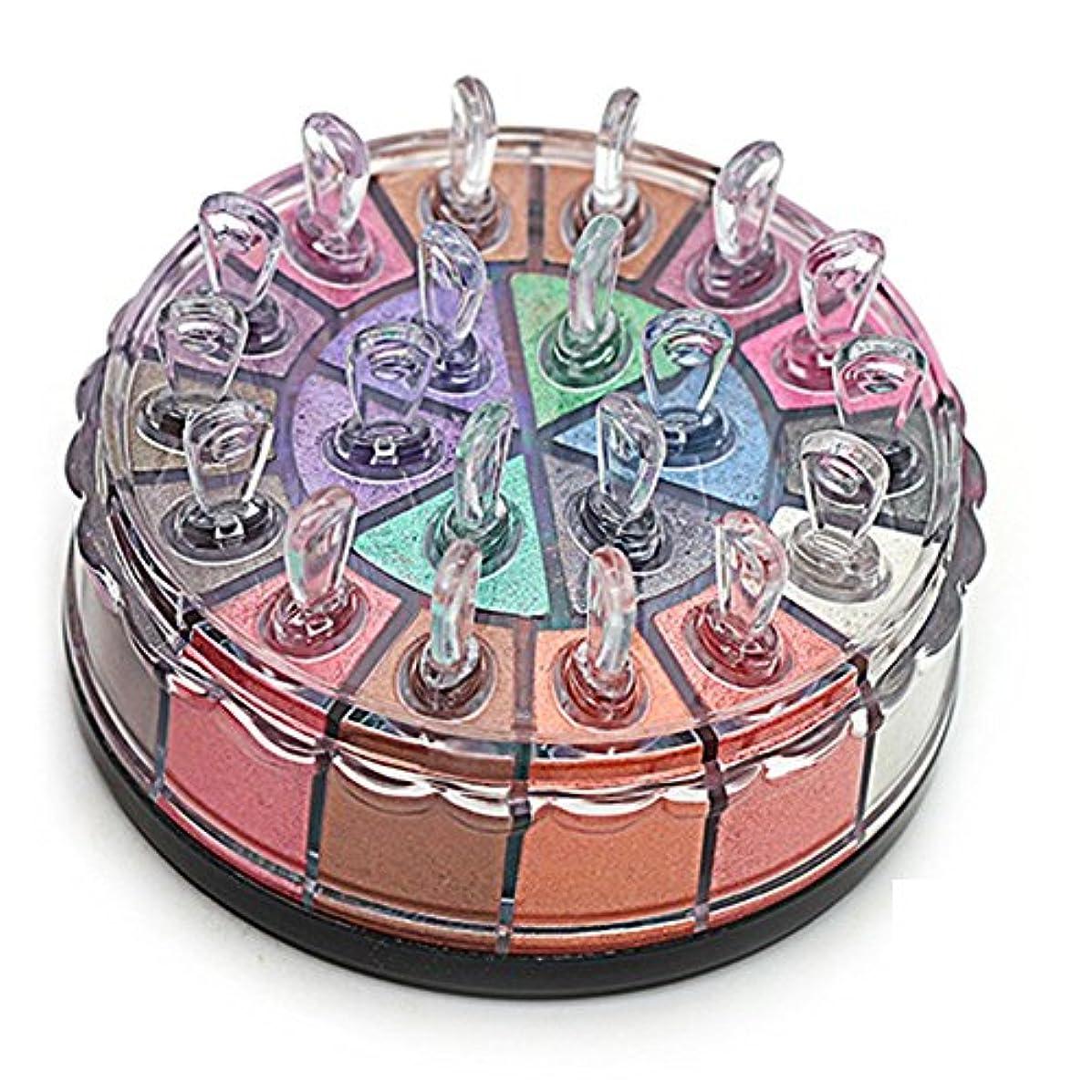 強度通知するおMatte Eyeshadow YOKINO アイシャドー パレット 化粧筆 専門化粧 人気 イシャドウ 20色 (2#)