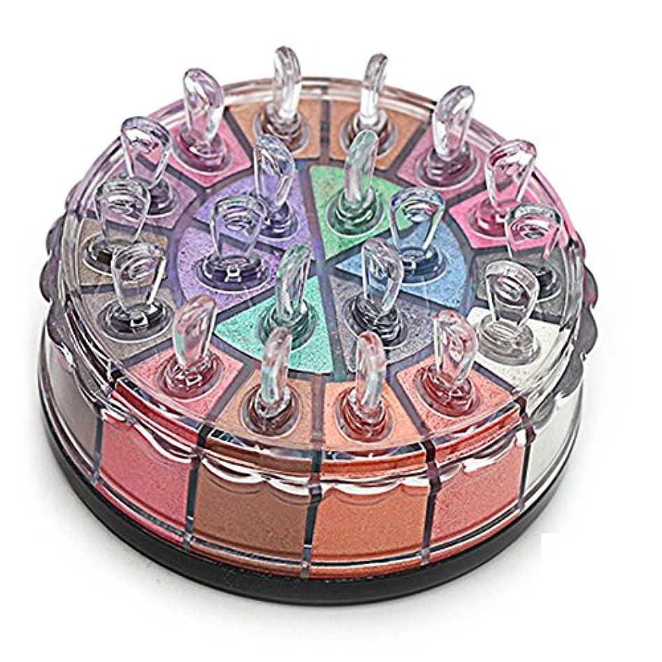 リスの前で構想するMatte Eyeshadow YOKINO アイシャドー パレット 化粧筆 専門化粧 人気 イシャドウ 20色 (2#)